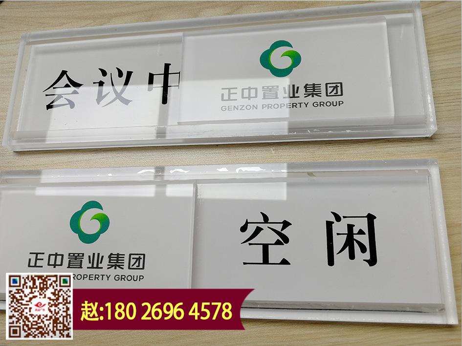 辦公室門牌 (2).jpg