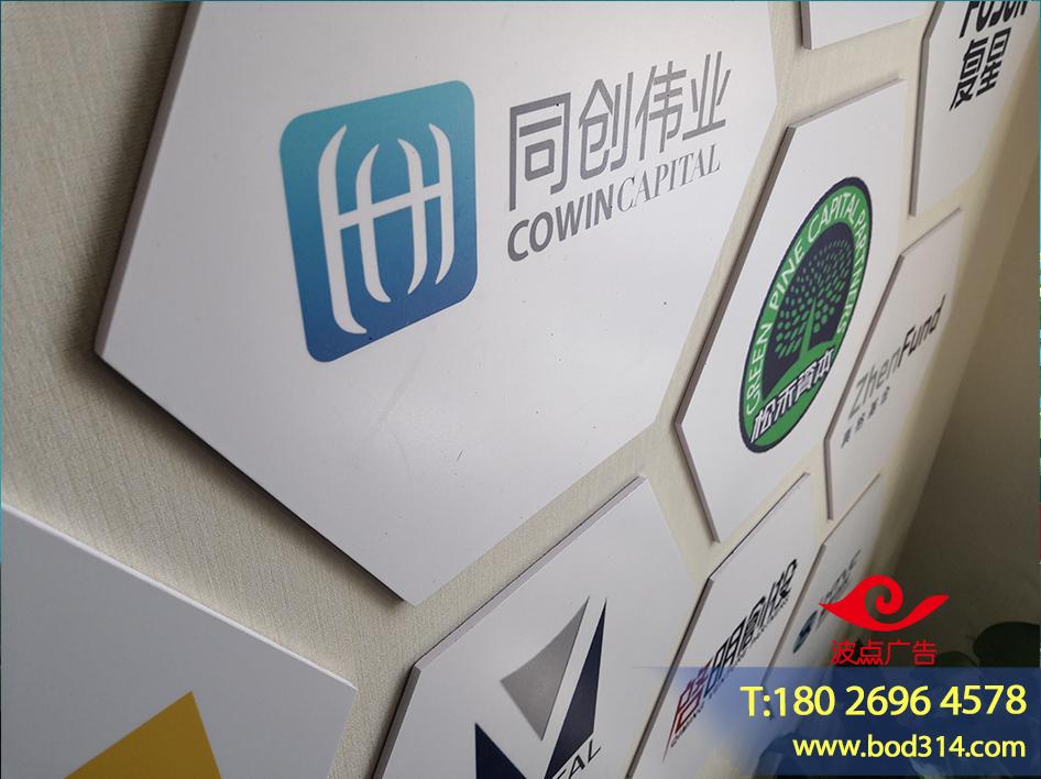 深圳公司文化墻 (3).jpg