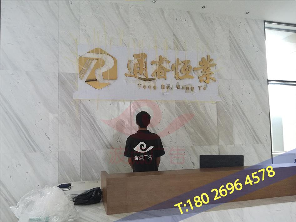 深圳廣告安裝.jpg