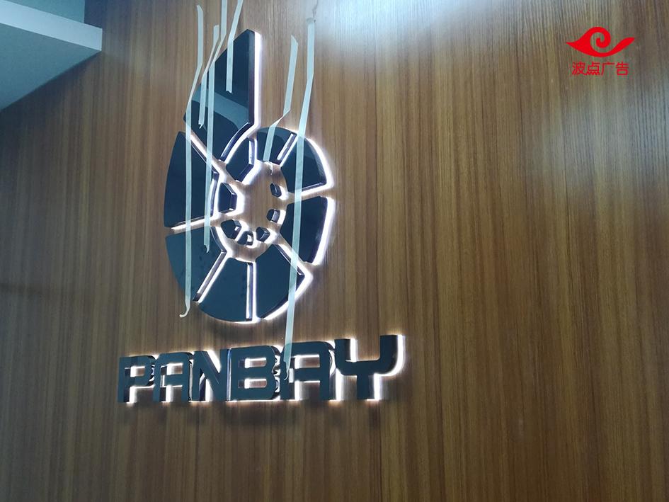 公司logo (3).jpg