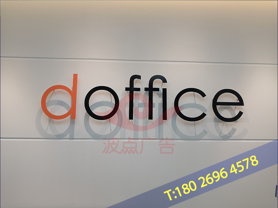 離墻logo標識.jpg