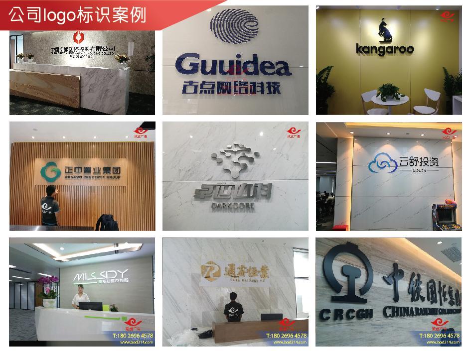 0深圳公司logo制作-01 (10).jpg