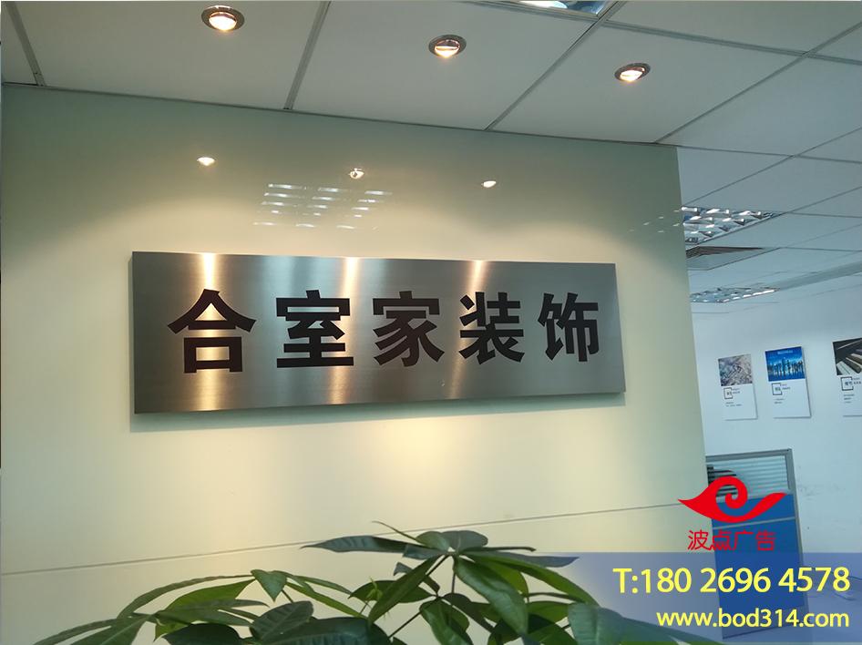 公司標牌 (2).jpg