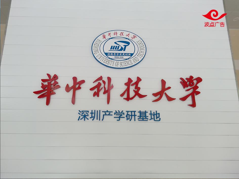 1深圳廣告制作 (9).jpg