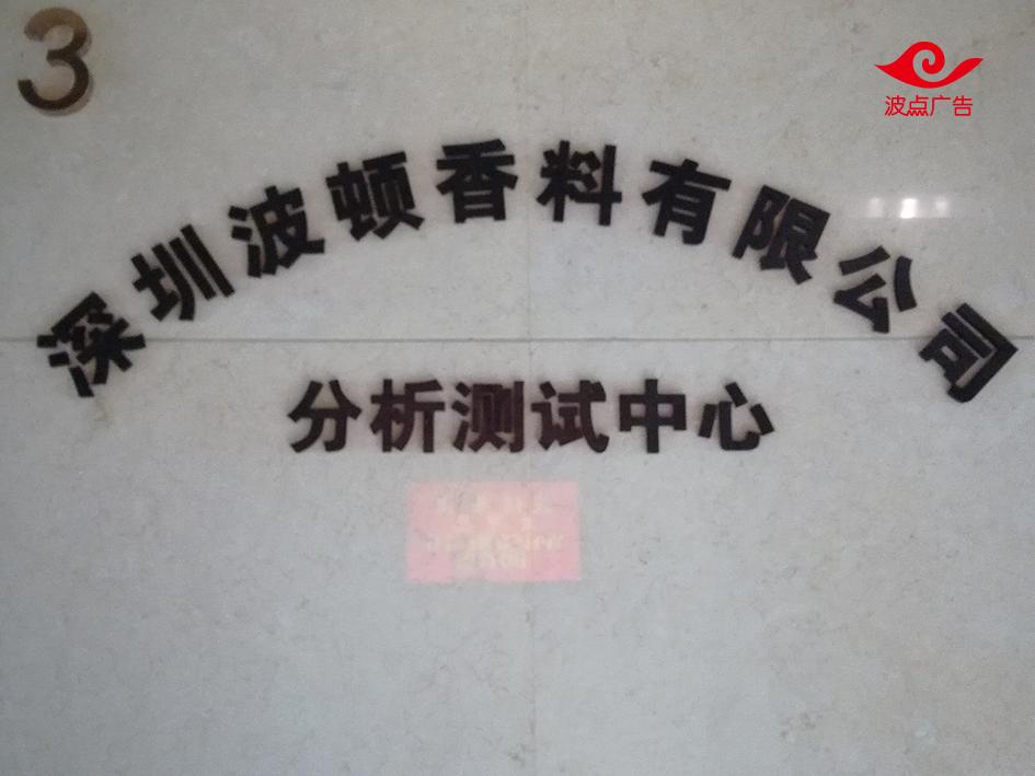 2烤漆字 (5).jpg