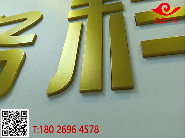 深圳波點廣告4.jpg