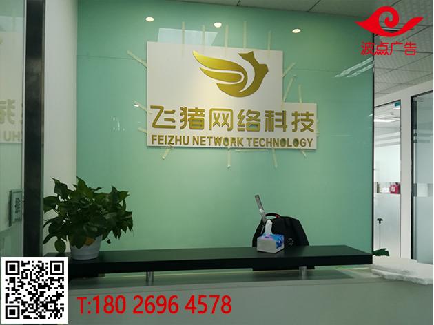深圳波點廣告5.jpg