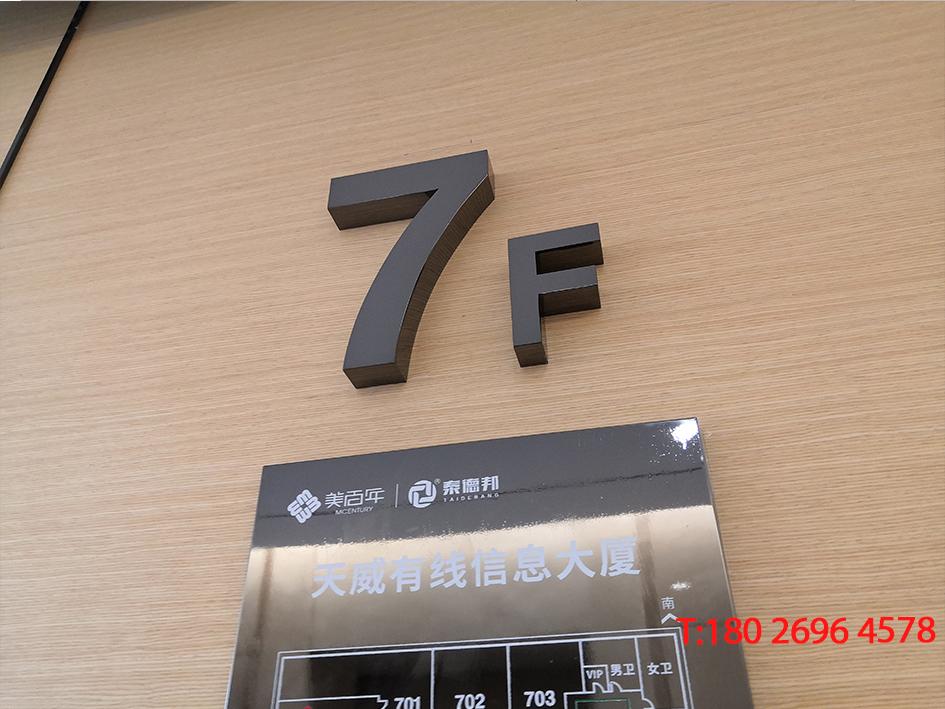 黑鈦黑鋼標識
