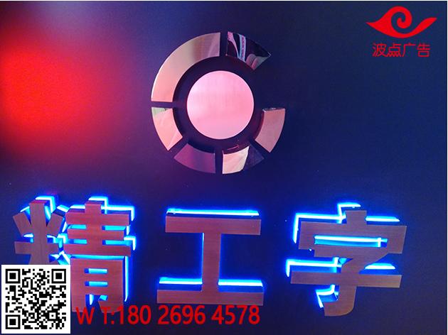 深圳廣告26.jpg