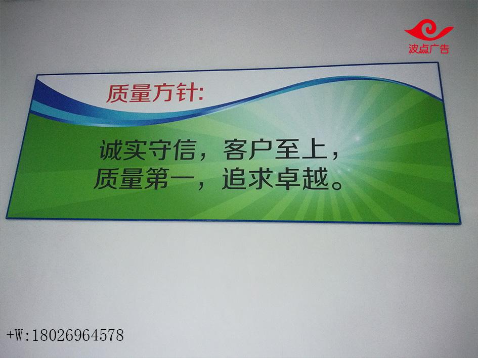 展板廣告噴繪 (2).jpg
