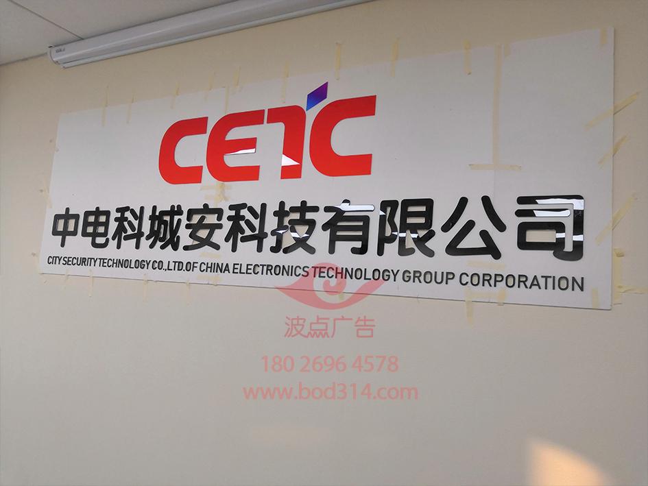 公司logo3.jpg