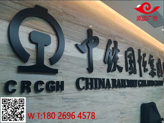深圳廣告3.jpg