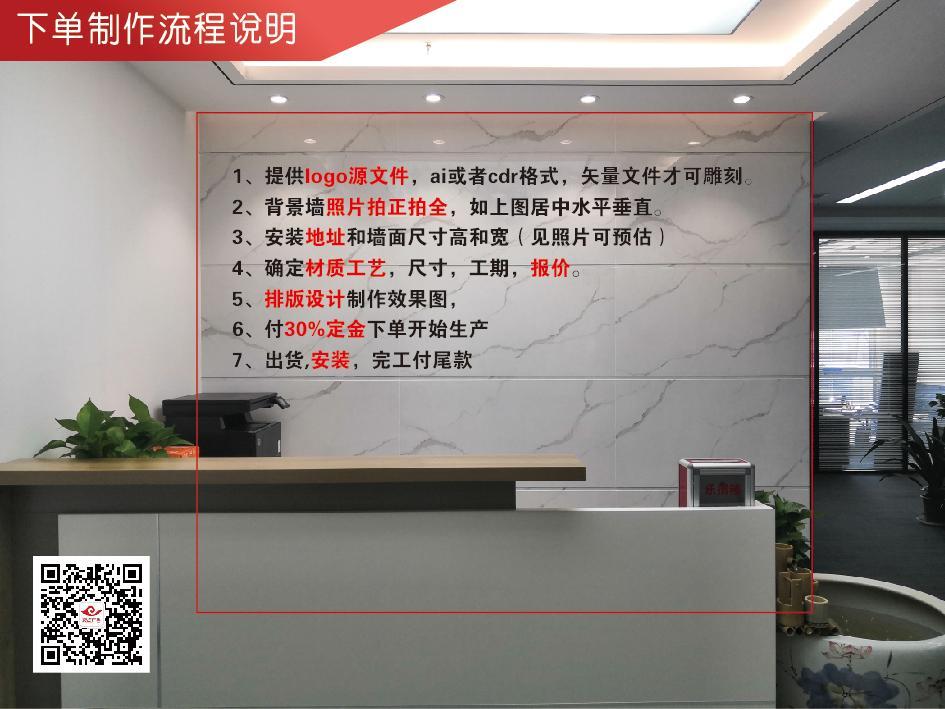 0深圳公司logo制作-01 (11).jpg