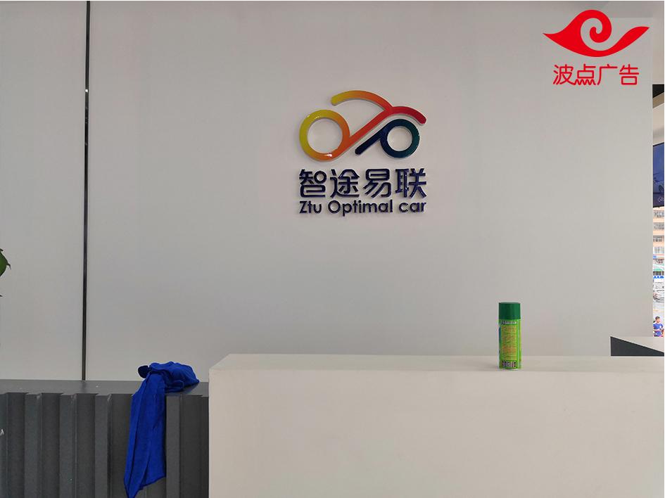 深圳廣告標識 (2).jpg