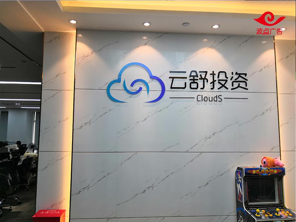 深圳標識 (58).jpg
