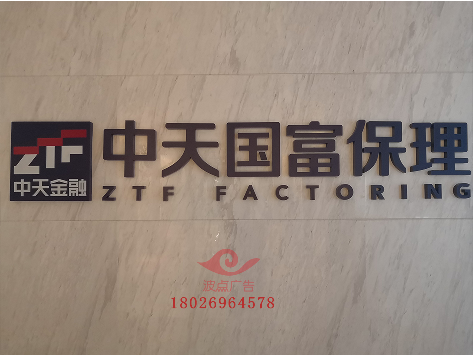 logo墻5.jpg
