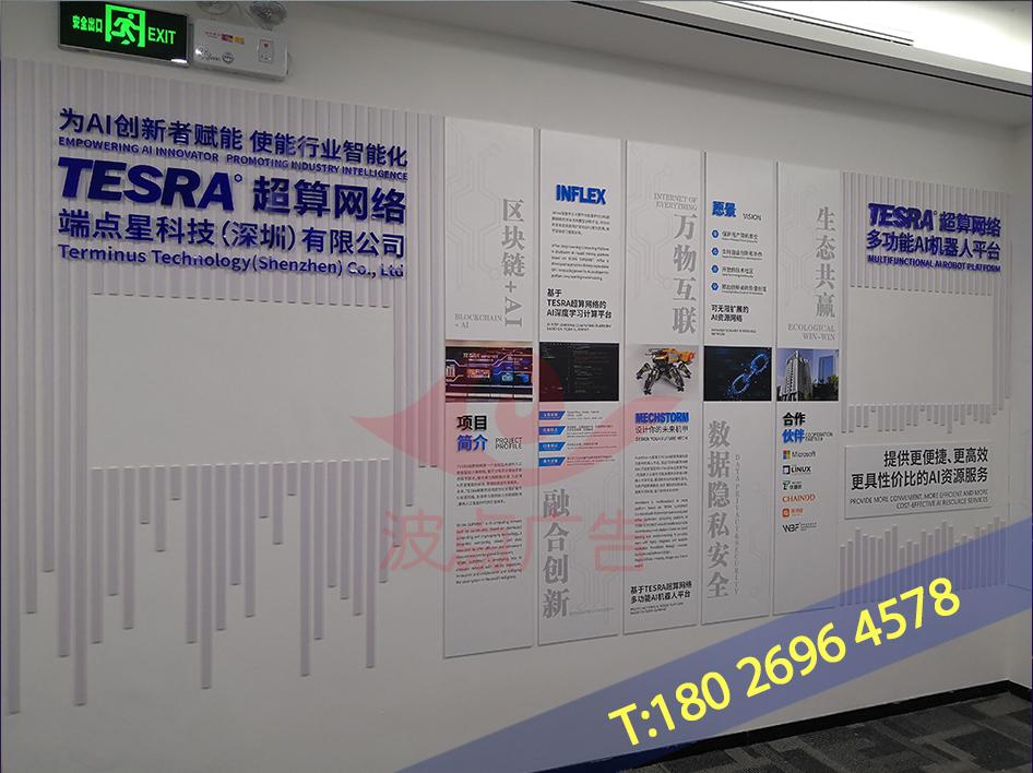 1企业文化墙8.jpg