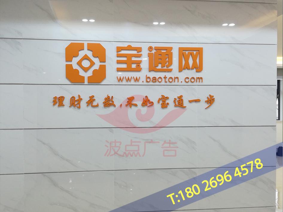 logo烤漆字.jpg