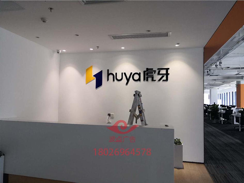 廣州公司logo.jpg