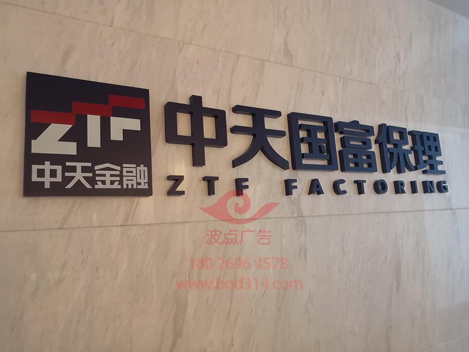3不銹鋼烤漆字logo.jpg