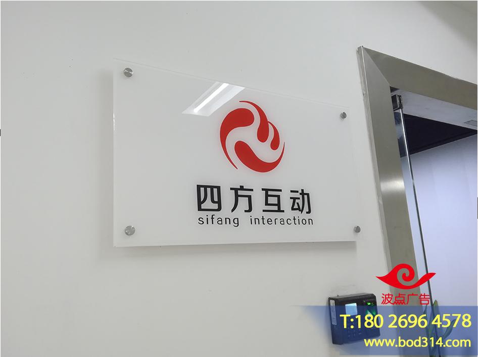 公司標牌 (3).jpg