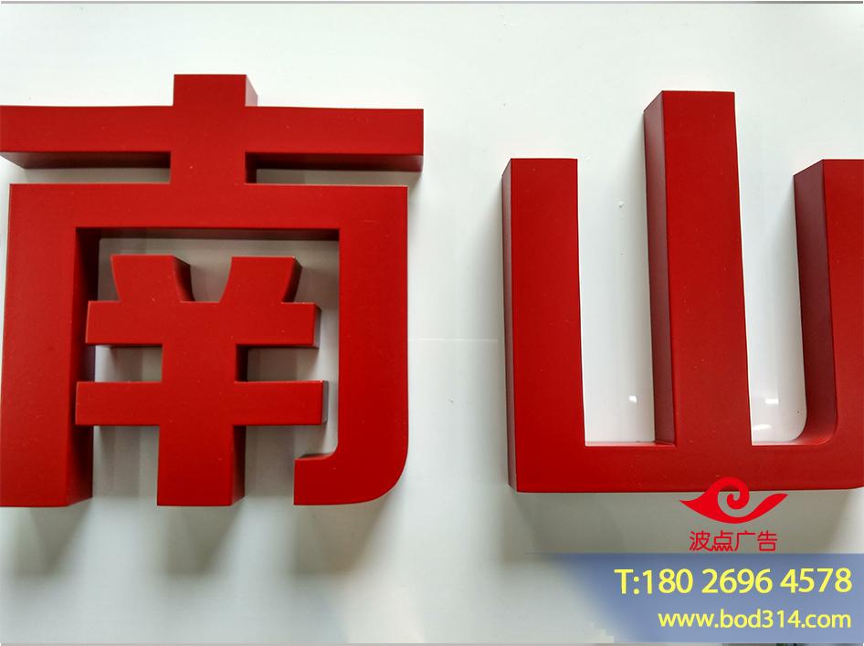 廣告標識 (1).jpg