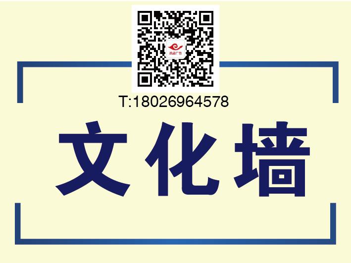 深圳廣告-20.png