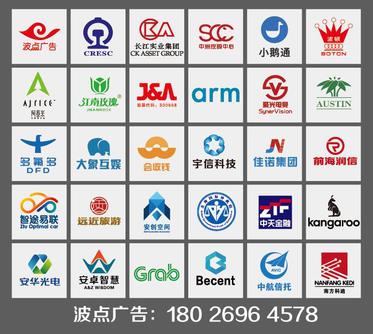 方形logo.png