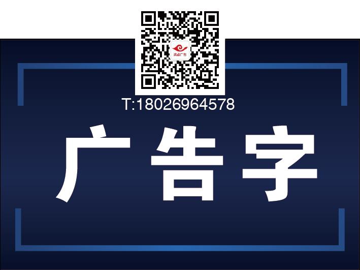 深圳廣告-04.png