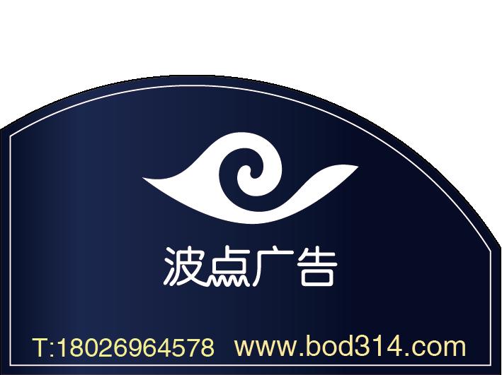 深圳广告-06.png